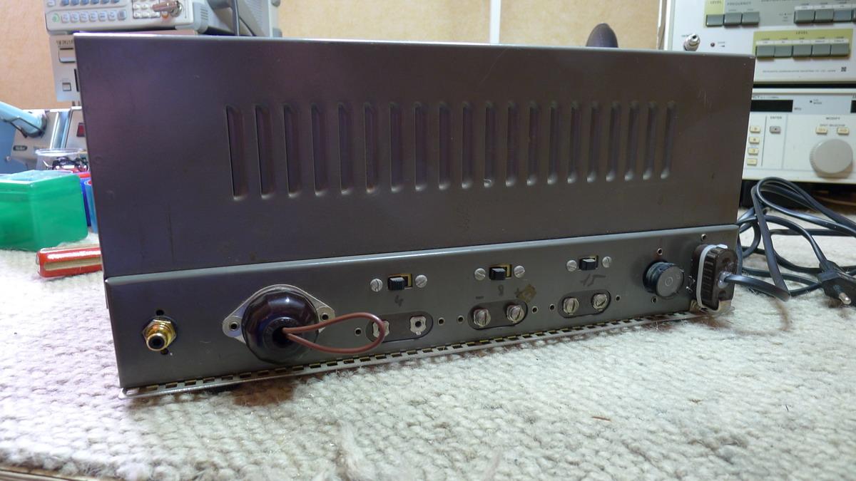 audiotronik ampli de puissance filson 35. Black Bedroom Furniture Sets. Home Design Ideas