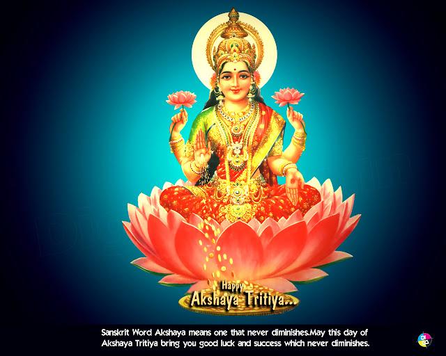 Akshaya Tritiya 2013 Wishes SMS,Akshaya Tritiya 2013,Akshaya Tritiya SMS,Akshaya Tritiya Wishes,Akshaya Tritiya SMS In Hindi,Akshaya Trithi Messages