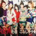 Check out T-ara's gorgeous photos from Japan's fAUG Magazine