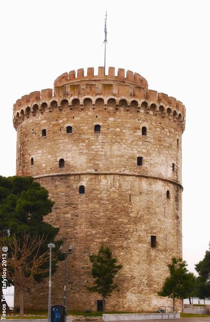 White Tower, Thessaloniki , Greece