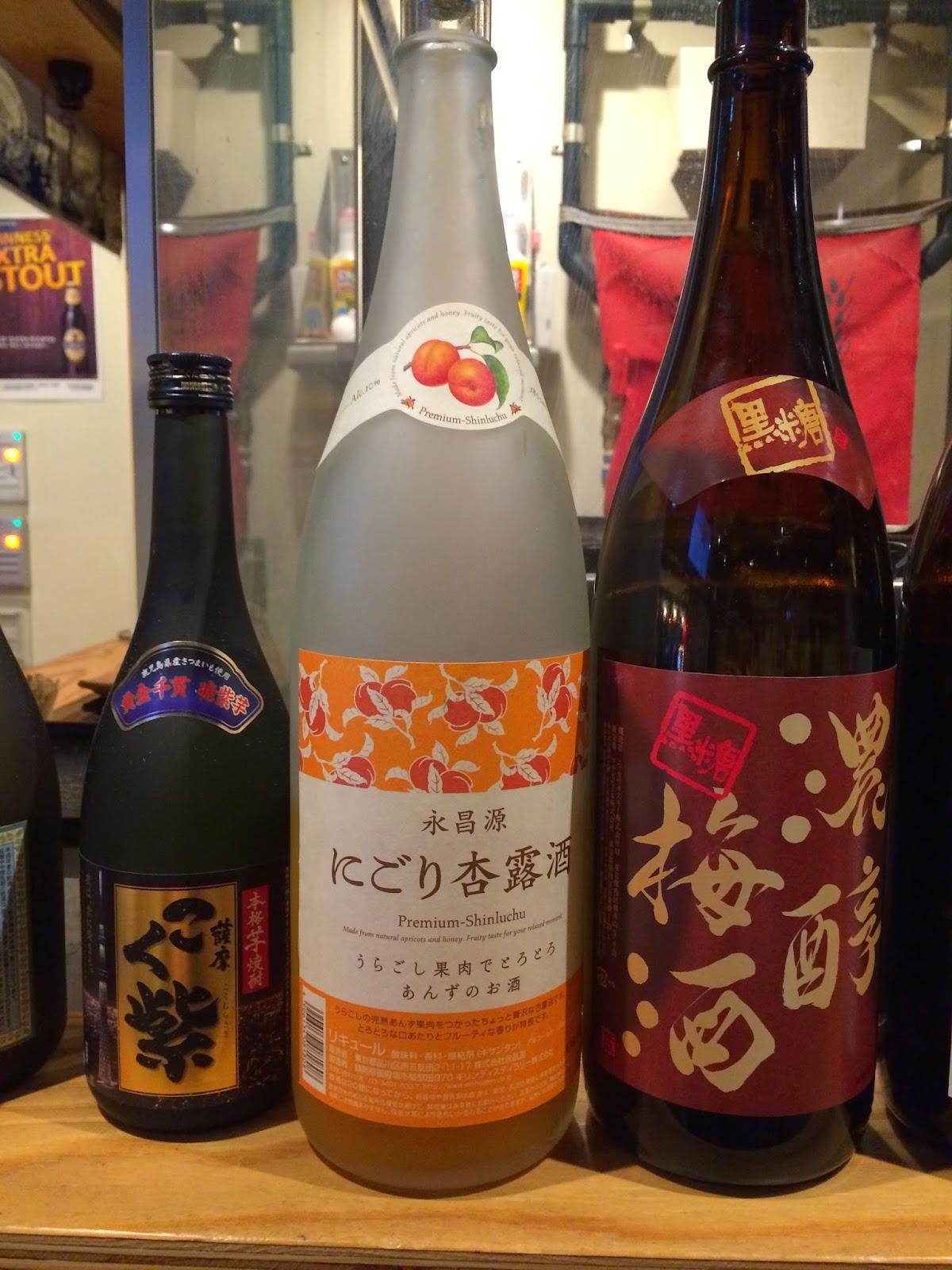 japan Japanese food tokyo izakaya sake shochu wine