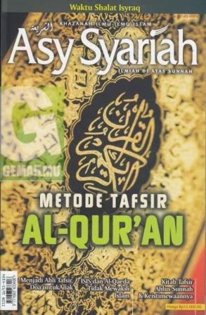 Majalah Asy-Syariah Edisi 103 Vol-IX 1435H-2014 tema Metode Tafsir al-Quran