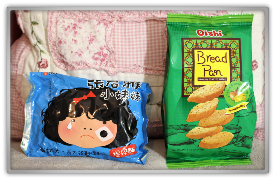 ABCDEat November box unboxing review subscriptionbox snacks chinese asian candy geniesfavproducts chang chang ya finger food noodle oishi bread pan