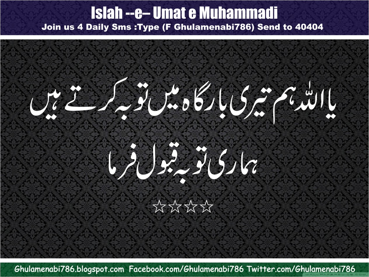 Wallpaper download karo - Download Islamic Wallpapers Islamic Images Islamic Photos