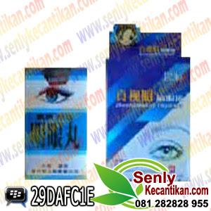 pearl ming yanwan,obat mata otem,<a href='http://www.senlykecantikan.com/'> obat</a> mata plus minus silinder katarak, obat mata minus herbal, obat tetes mata herba aini, jual obat mata, obat mata untuk balita ,