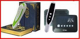 Digital Pen Al Qur'an