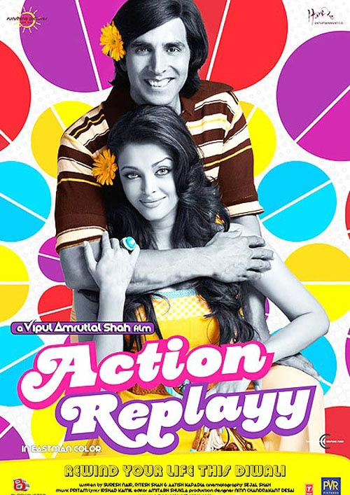 action replay movie songs free download mp3
