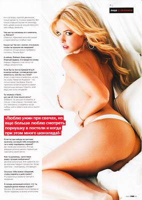 Rachel Burr Bikini Pics