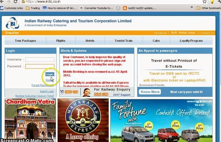 irctc-reservation site