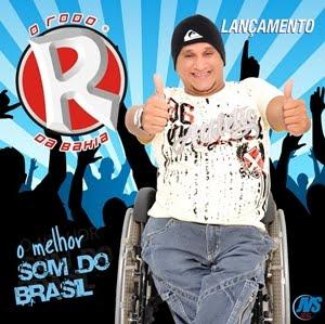 O RODO - OLHO D'ÁGUA DAS FLORES-AL - 11.08.12