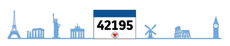 Dossard 42195
