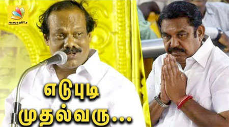 Dindigul I Leoni Political Speech against Edappadi Palanisamy