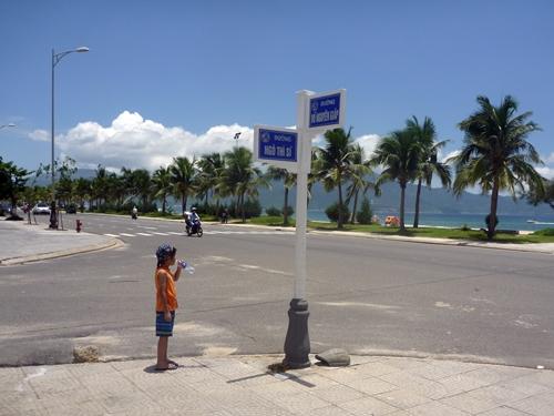 My Khe Beach(ミーケビーチ)