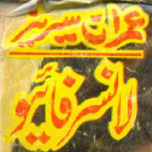 http://books.google.com.pk/books?id=mfOxAgAAQBAJ&lpg=PA1&pg=PA1#v=onepage&q&f=false
