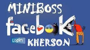 Facebook MINIBOSS Kherson