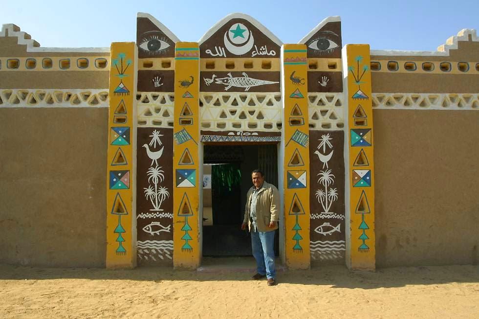 Khasm-al-Bayt