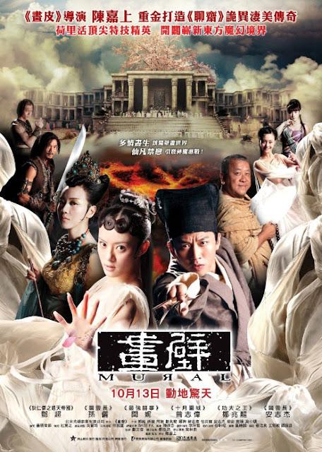 ดูหนังออนไลนื [หนัง HD] [มาสเตอร์] Mural อาบรักทะลุมิติ [Super Mini-HD] - ดูหนังออนไลน์ HD Stock