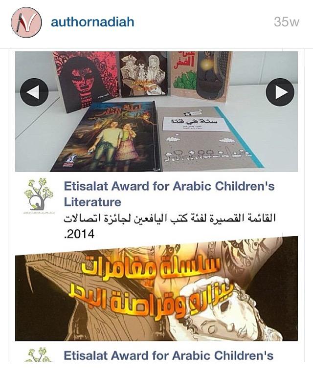 وصول بيزارو وقراصنة البحر للقائمة القصيرة في جائزة اتصالات الإمارات