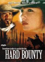 Hard Bounty (1995)