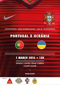 Jogo de Futebol - Seleção Portuguesa Sub 18 - Portugal x Ucrânia