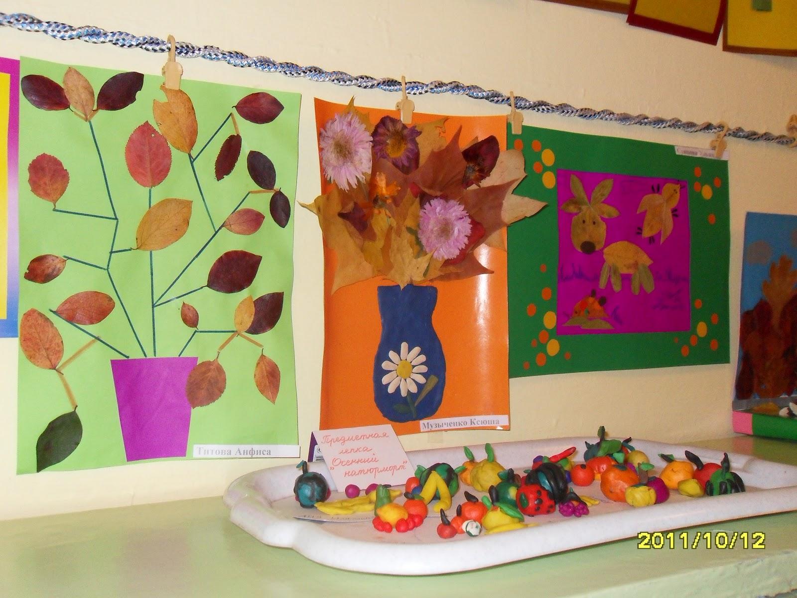 бочки с цветами фото