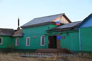Андегский сельсовет, НАО