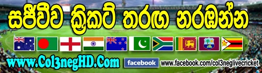 watch live cricket, icc champion league, cricket score, cricket matches, live cricket streaming,