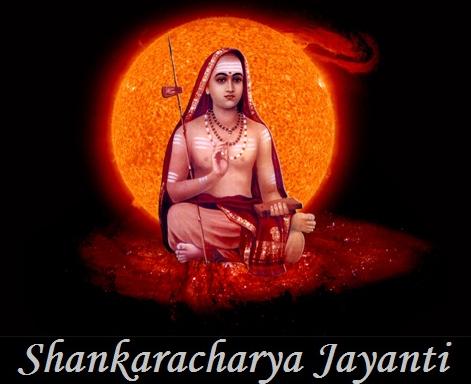 Aadi Guru Shankracharya ki Jayanti ki Shubhkamnayen