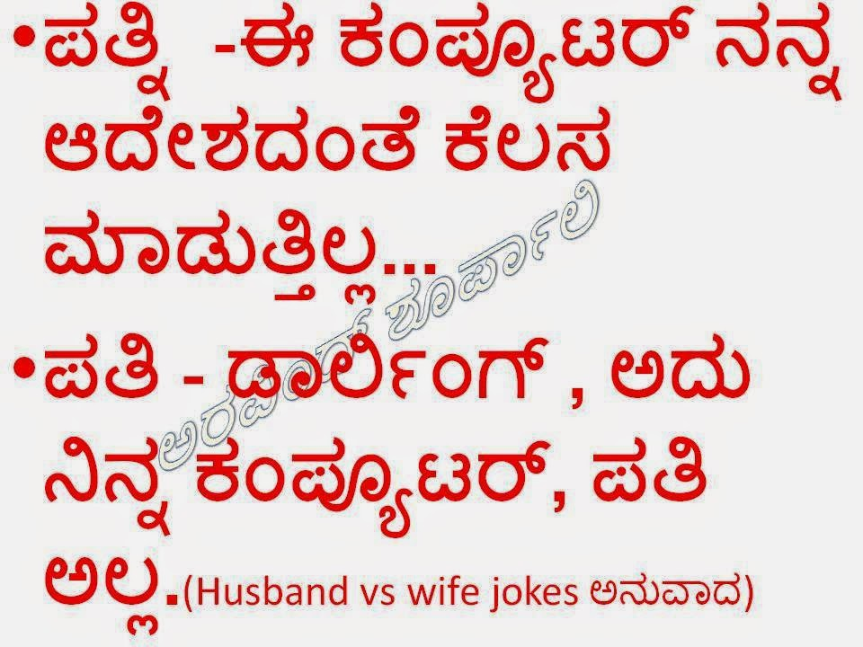 Kannada Love Quotes : Kannada Love Quotes Images Tattoo Design Bild