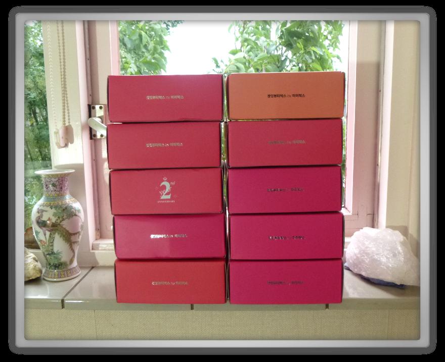 미미박스 memebox beautybox luckybox superbox chinese asian japanese vase gemstones jasper clear quartz update