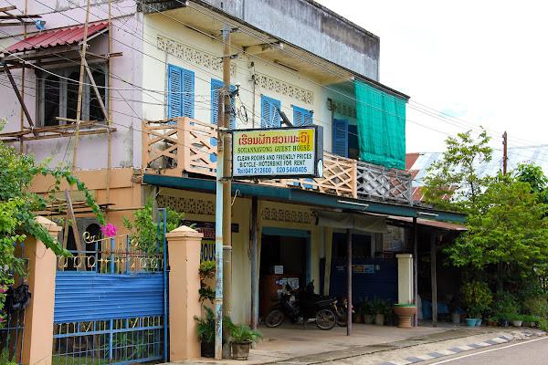 Albergue Souannavong guesthouse en Savannakhet