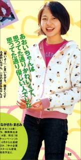 Masami_pure5