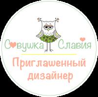 ПД по Project life