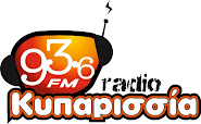 Radio Kyparissia 936 Live