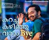 Malayalam Photo Comments - bye - Fahad Fazil