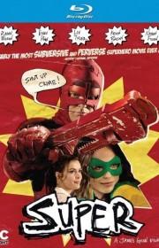 Ver Super (2010) Online