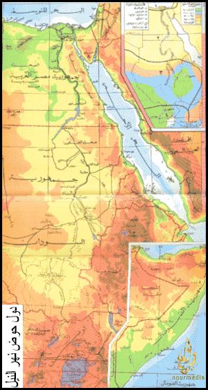 اطلس لخرائط وحوض النيل خريطة