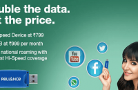 Reliance MyStore USSD Service Now  Offering 1GB data at Rs 9 only, reliance 3g, reliance 2g data offer