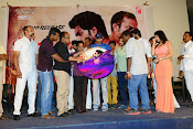 Geethopadesam audio launch-thumbnail-2