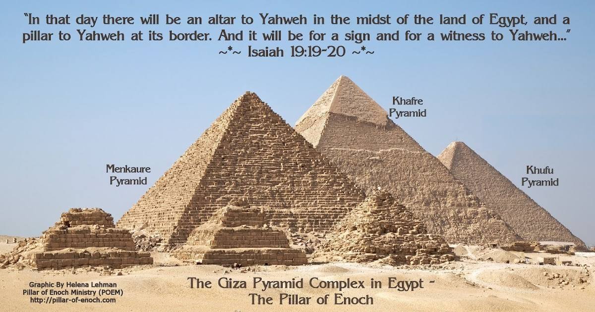 the great pyramid essays