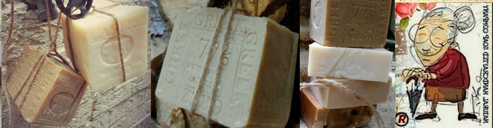 """All Natural Handcrafted Soap"""