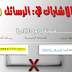 Remove Subscribe To Posts Atom Feed Links On Blogger ازالة جملة الاشتراك في: الرسائل (Atom) بطريقتان