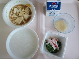 写真:術後4日目の昼食