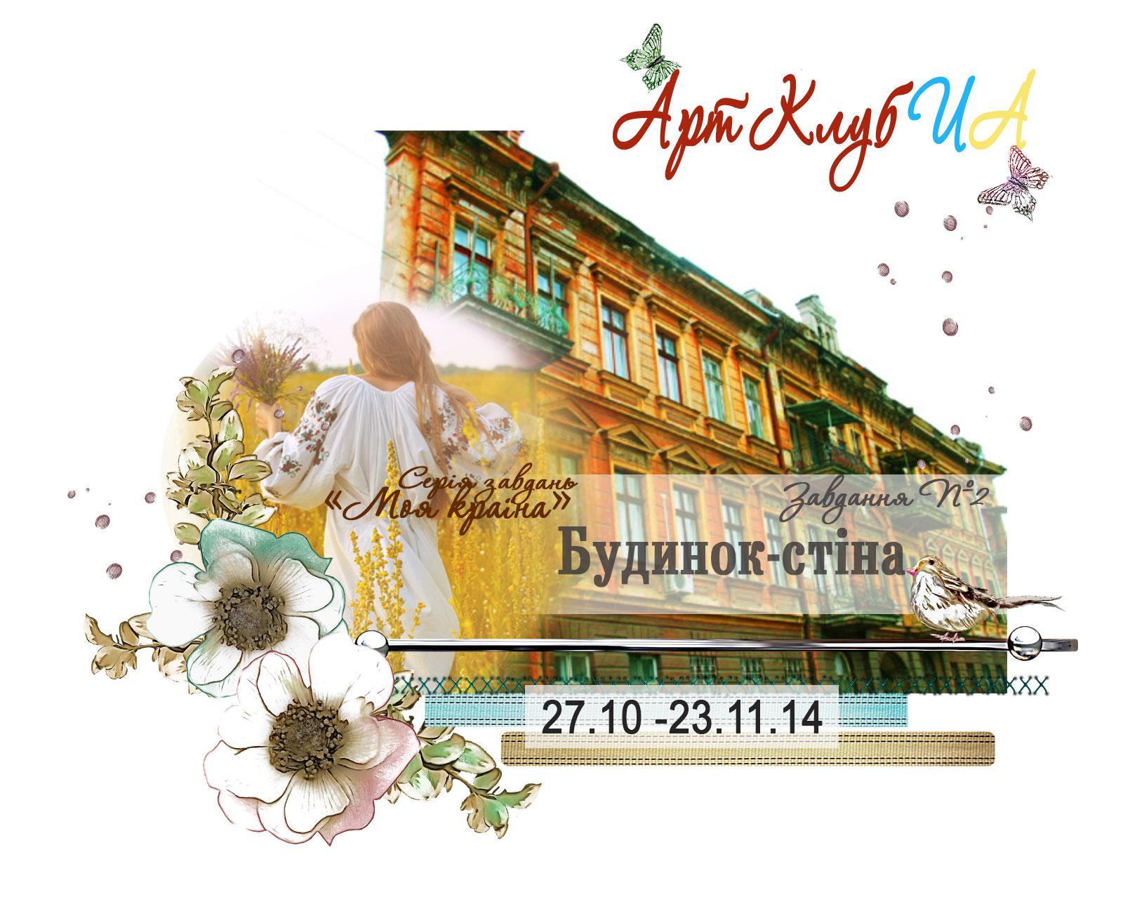 http://talya-club.blogspot.com/2014/10/2.html