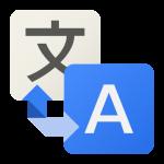 تحميل برنامج جوجل ترجمة للاندرويد والهواتف الذكية مجاناً Google Translate APK August 15, 2013