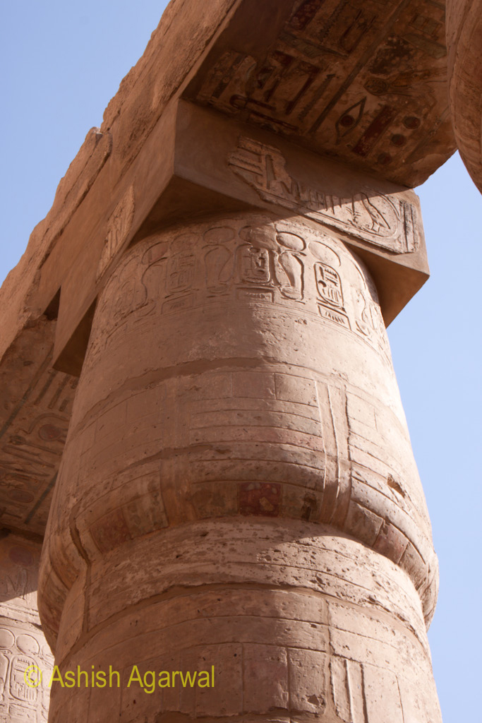 Pillar inside the Hypostyle Hall with the architrave on top of the pillars