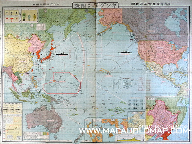 http://www.macauoldmap.com/2010/11/wwii-map-of-china-1.html