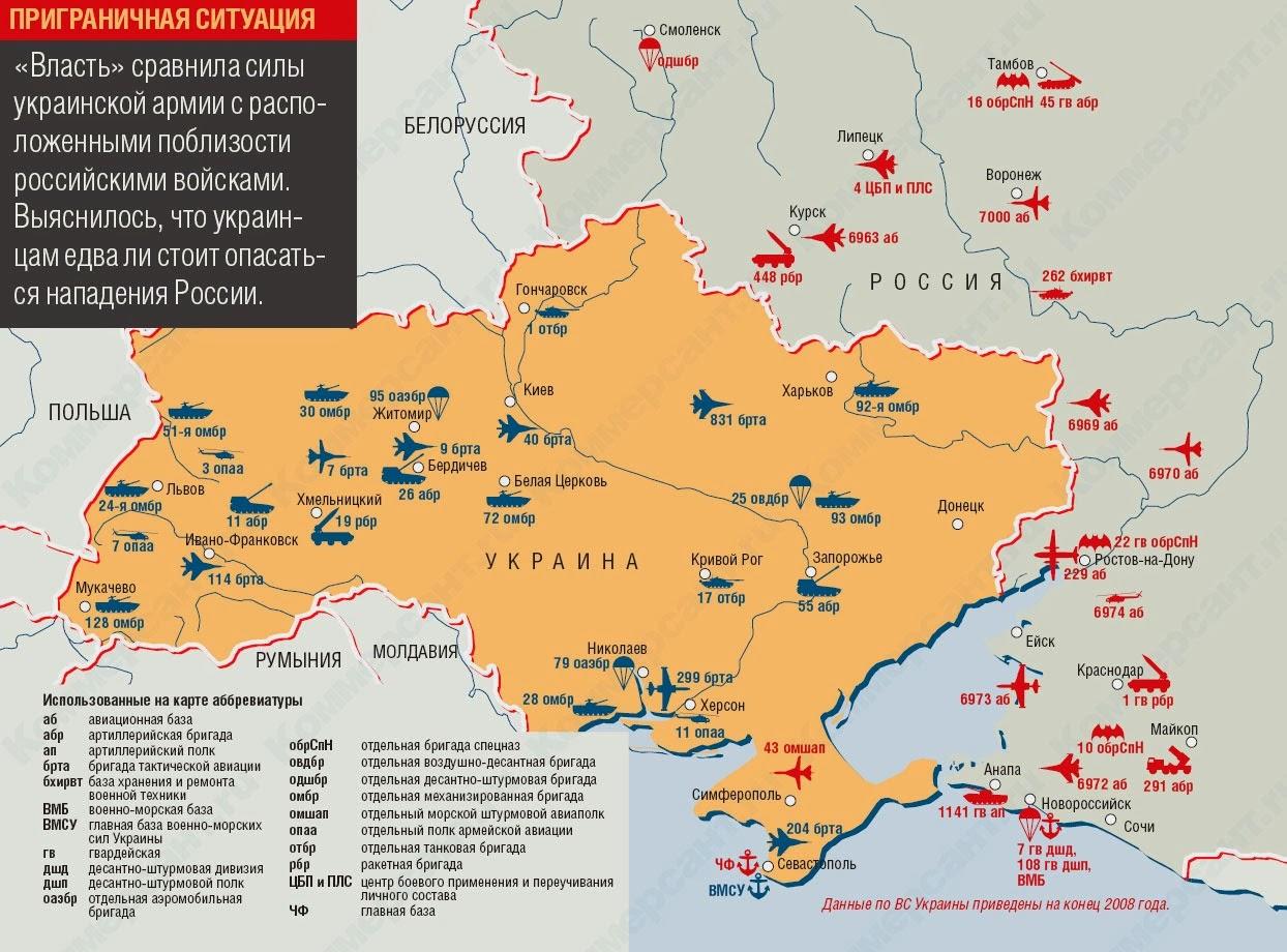 la-proxima-guerra-mapa-de-ucrania-fuerzas-militares-rusas-ucranianas-crimea