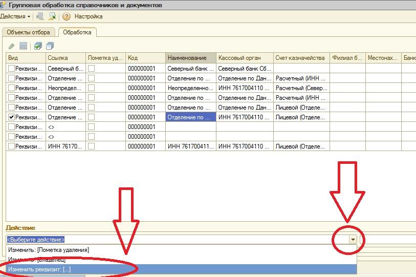 Лицевой счет работника форма т-54 в 1с 8.3 бухгалтерия где находится
