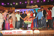 Govindudu Andarivadele Audio Release photos-thumbnail-8